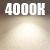 Нейтральный (4000К)