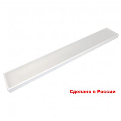 Office-LINE-20 светильник светодиодный потолочный