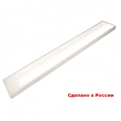 Office-LINE-60 светильник светодиодный потолочный