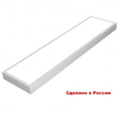 Office-LINE-80 светильник светодиодный потолочный