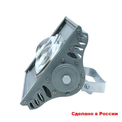 Down-WP-50 прожектор светодиодный