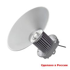 Prom-POINT-200 светильник светодиодный