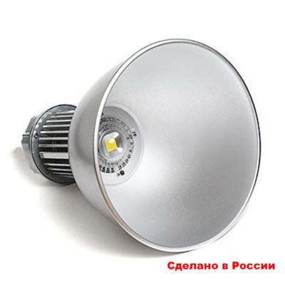 Prom-POINT-80 светильник светодиодный