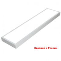 Office-LINE-40 светильник светодиодный потолочный