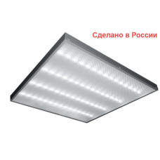 Office-AMS-30 светильник светодиодный потолочный