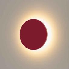 CONCEPT S красный Светодиодная архитектурная подсветка