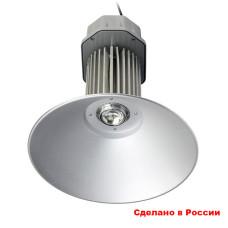 Prom-POINT-100 светильник светодиодный